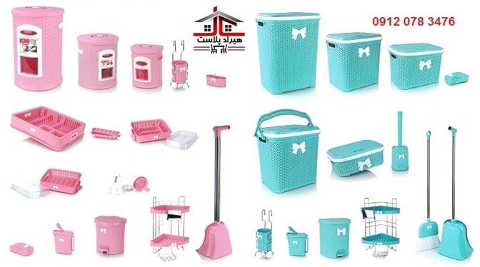 مرکز پخش ظروف پلاستیکی آشپزخانه