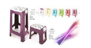 چهارپایه پلاستیکی ونوس