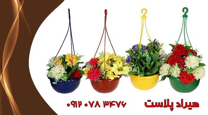 قیمت عمده گلدان پلاستیکی آویز