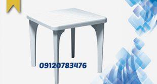 میز پلاستیکی ارزان قیمت