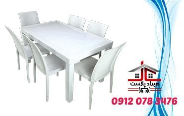 میز صندلی پلاستیکی آشپزخانه