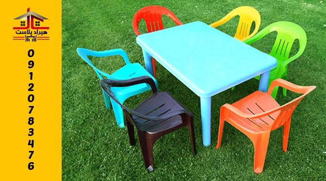 میز صندلی پلاستیکی بچه گانه
