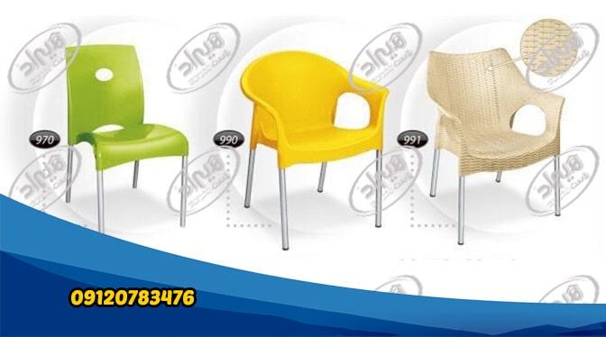 قیمت فروش صندلی پلاستیکی ناصر