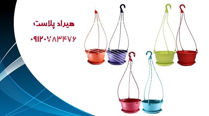 فروش گلدان پلاستیکی شیراز