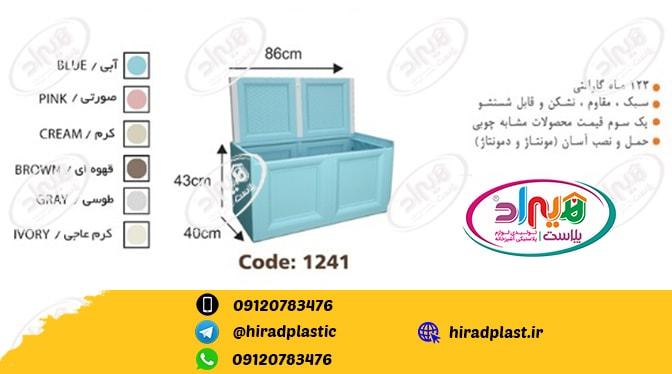 ارگانایزر پلاستیکی