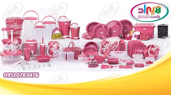 نمایندگی فروش ظروف پلاستیکی آشپزخانه