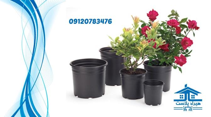 گلدان پلاستیکی ارزان کرج