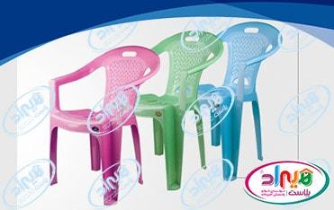 صندلی پلاستیکی اصفهان