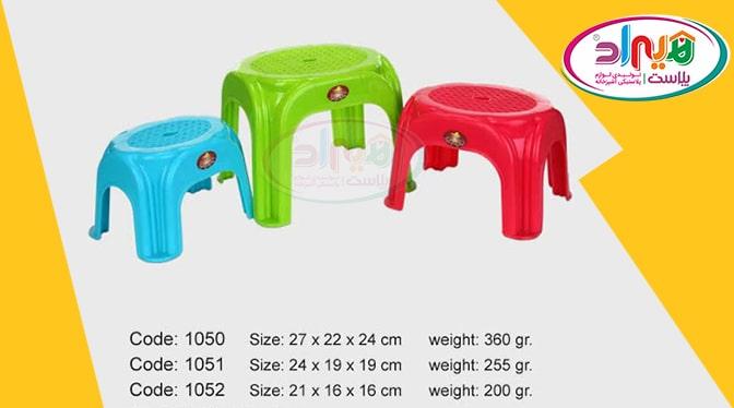 قیمت انواع چهارپایه پلاستیکی